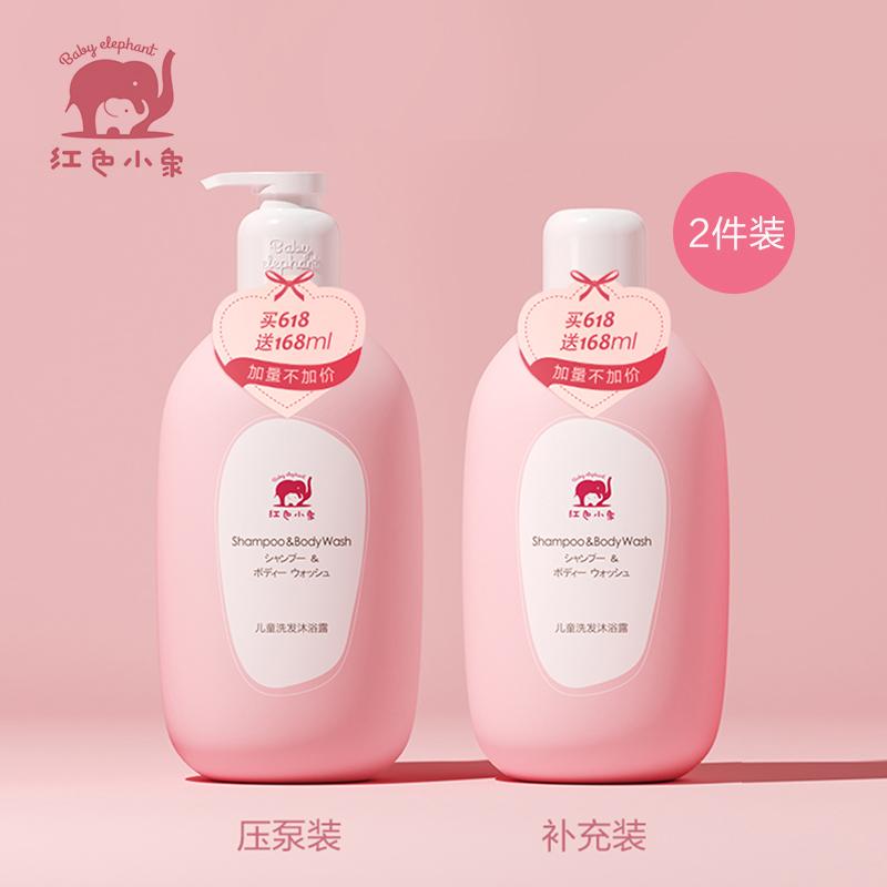 【常销频道】红色小象baby elephant母婴用品0729