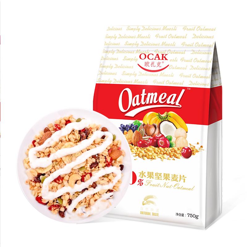 欧扎克OCAK食品0916