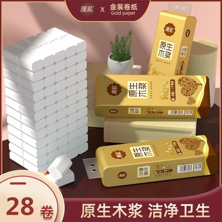 【常销频道】漫花纸巾0922