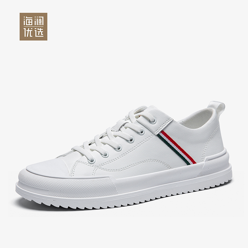 【常销频道】海澜优选鞋靴0802