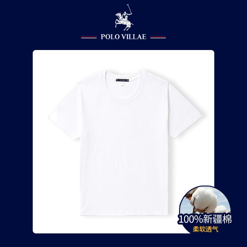 【常销频道】POLO VILLAE男装0615