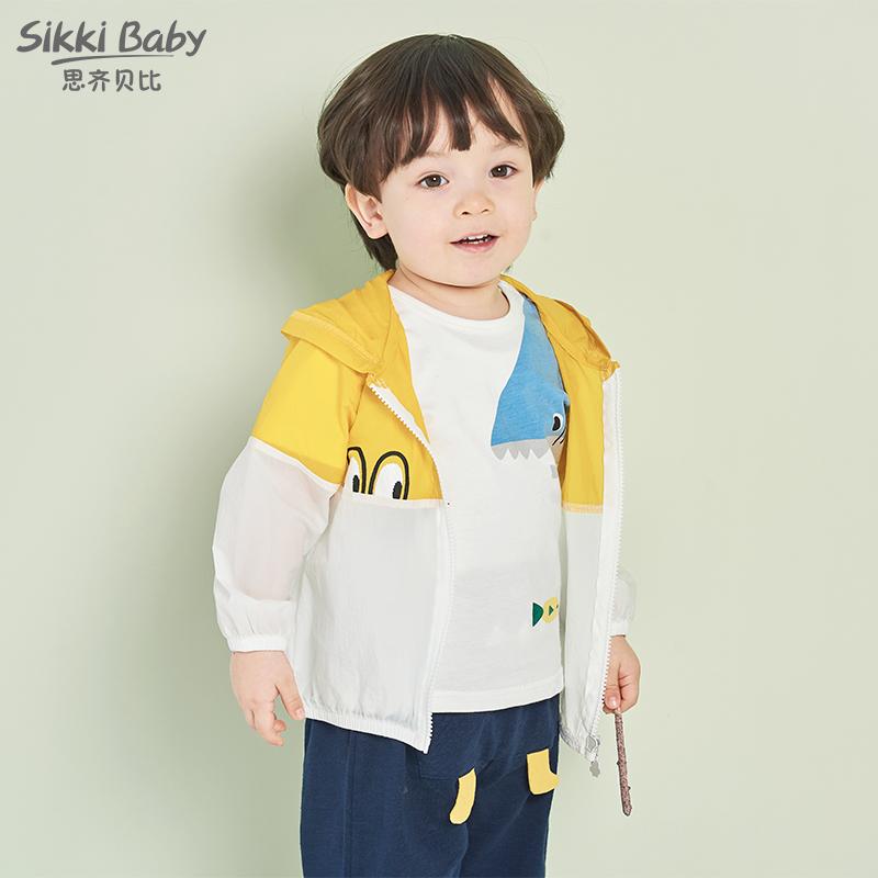 【常销频道】思齐贝比sikkibaby童装0616