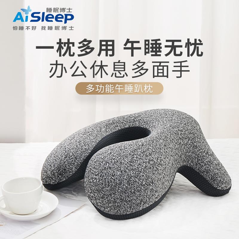 【常销频道】睡眠博士aisleep家纺0917