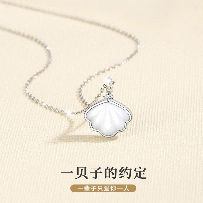 【常销频道】UMCHO饰品0917