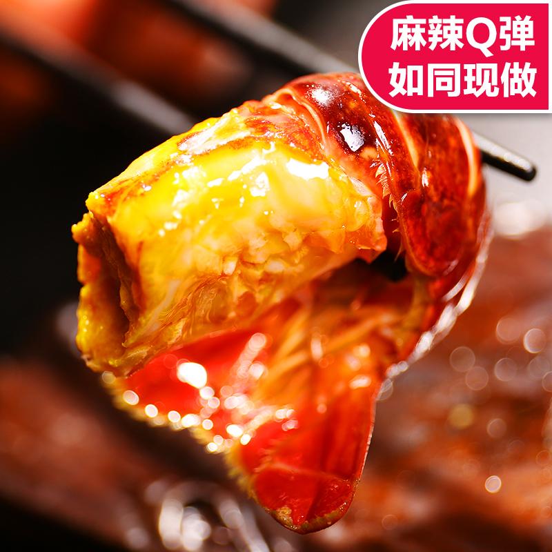【新鲜直达】【常销频道】红小厨Red Chef食品0721